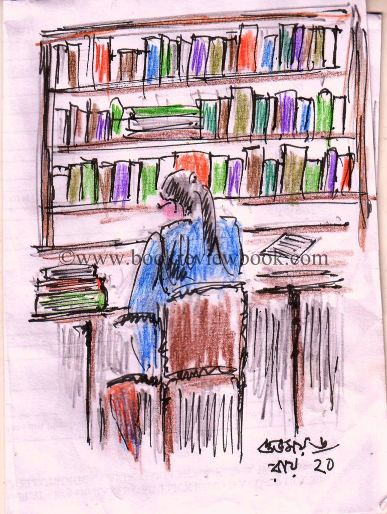 colored pencil sketch of a reader