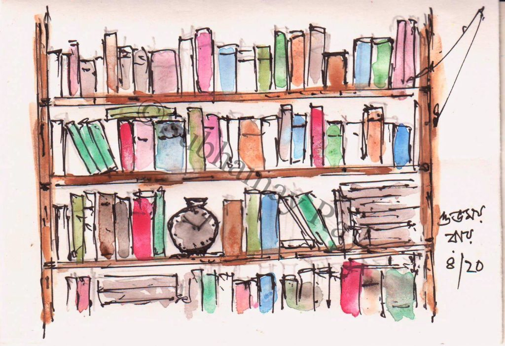 line and wash sketch of a bookshelf