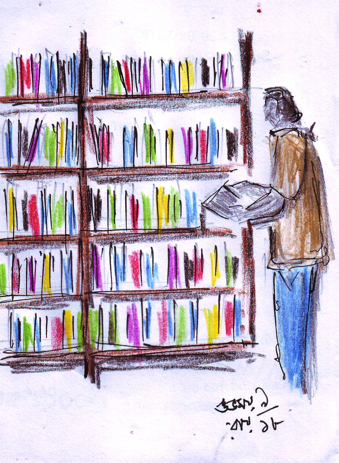pen and coloured pencil sketch of a library